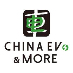 China EVs & more... Clubhouse