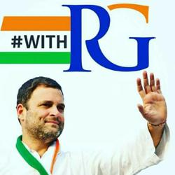 With RG Clubhouse