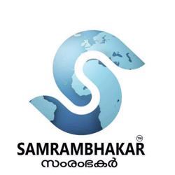 Samrambhakar @ Kerala Clubhouse