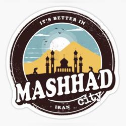 Masshad,city Clubhouse