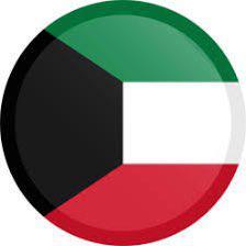 Kuwait الكويت Clubhouse