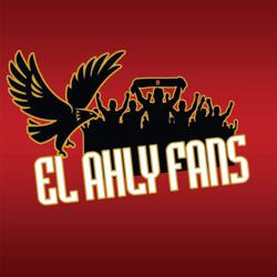 El AHLY FANS Clubhouse