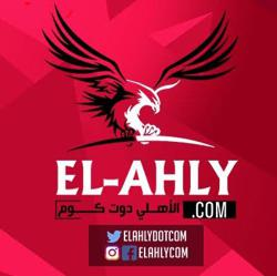 El-Ahly.com Clubhouse