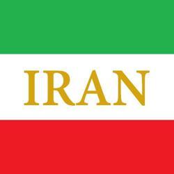 Iranian Club Clubhouse