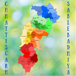 Chhattisgarh  Clubhouse