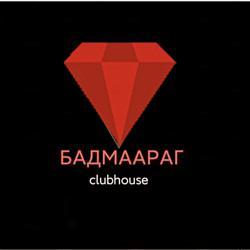 Бадмаараг Clubhouse