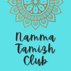 Namma Tamizh Club Clubhouse
