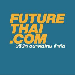 FutureTHAI.com อนาคตไทย Clubhouse
