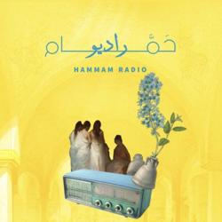 HammamRadio • حمّام راديو Clubhouse