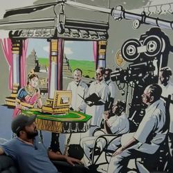 ಕಲಾಮಾಧ್ಯಮ-Kalamadhyama Clubhouse