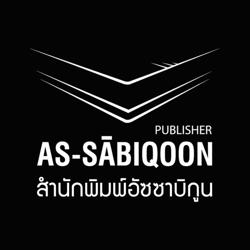 Assabiqoon Publisher Clubhouse