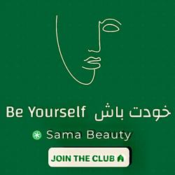 Be Yourself خودت باش  Clubhouse