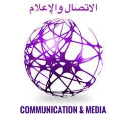 الاتصال والإعلام Clubhouse