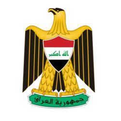 العراق Clubhouse