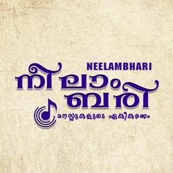 Neelambhari   നീലാംബരി Clubhouse
