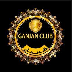 GANJAN CLUB گەنجـان کڵاب Clubhouse