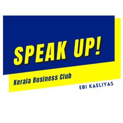 KERALA BUSINESS CLUB Clubhouse