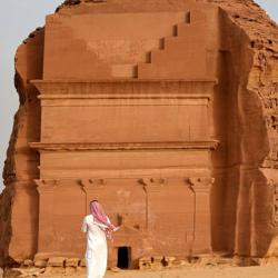 السياحة في السعودية Clubhouse
