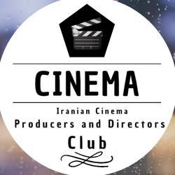 تهیه کنندگان و کارگردانان Clubhouse